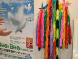 平成28年度第31回高槻市平和展を開催しました。