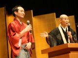 露の団姫さん 豊来家大治朗さんの素晴らしい講演会が開催されました。