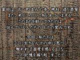 <展示のご案内>富田まちかど物語~写真が語る、このまちの暮らし。~