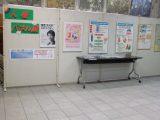 「エイズ」エイズ問題 パネル展開催