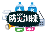 高槻市全域大防災訓練 みなさんご参加ください!